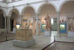 متحف باردو الوطني