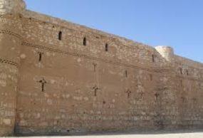 قصر الحرانة