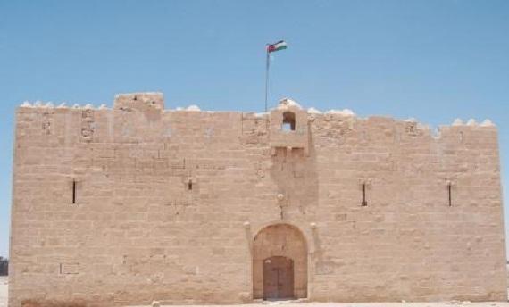 قلعة القطرانة
